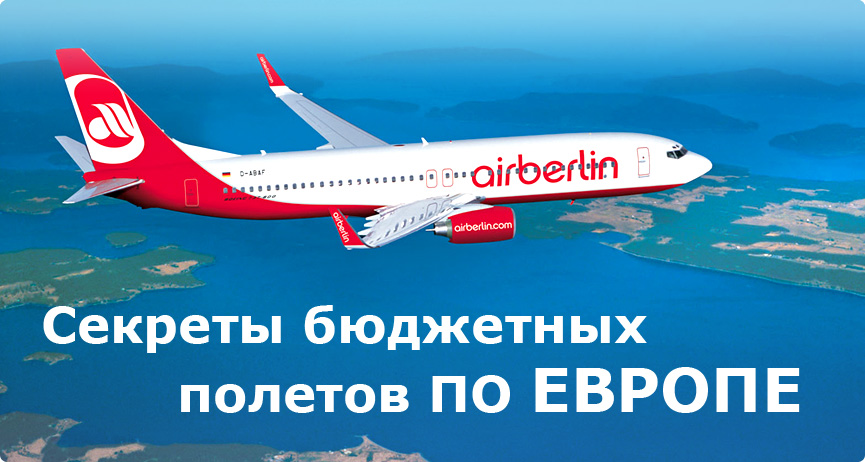 Москва Краснодар авиабилеты цены расписание на прямой