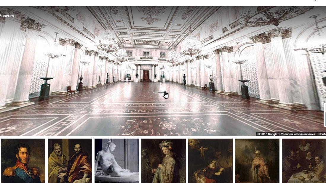 Виртуальные путешествия по странам мира по музеям на