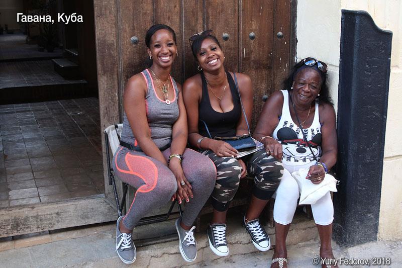 Проститутки Гаваны Куба