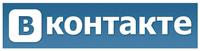 Перейти ВКонтакт